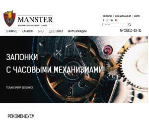 Manster - Online Store