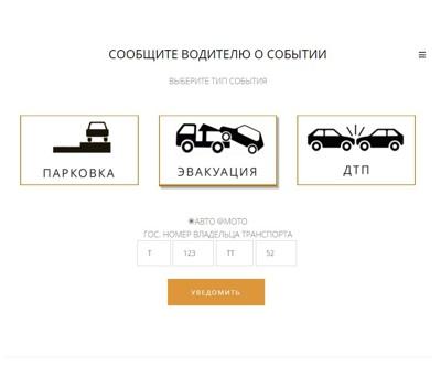 Online tool