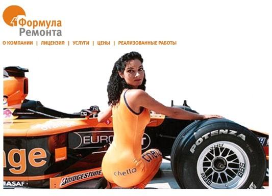 Static website 2006