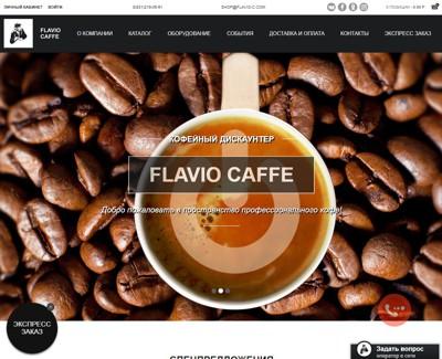 Flavio shop